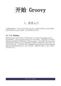 Groovy中文?#22363;?><span class=