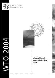 国际贸易统计年鉴2004