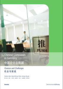 中国企业在德国