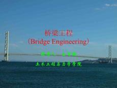 斜拉桥的构造及设计.ppt