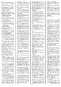 最新电大合同法小抄(排序版)