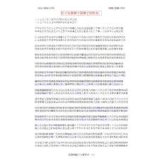 中文简体字与繁体字对照表