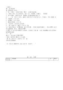 项目需求_15-54