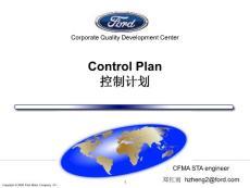 control plan-supplier