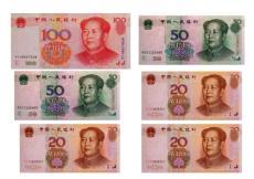 人民币学具图片(可打印裁剪1)
