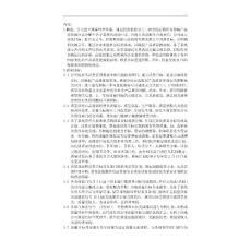 制药厂质量管理体系文件