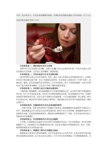 婦科病食療方法