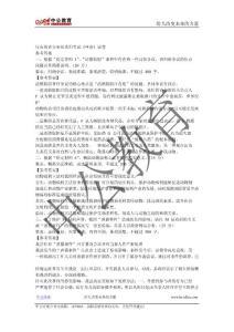 2012年4月21日山西公务员考..