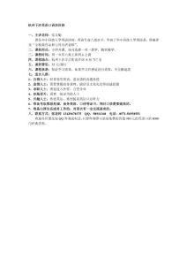 杭州下沙英语口语培训班