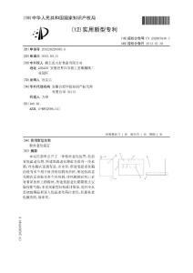 CN201220229383.6-粉丝老化装置