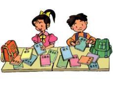 北师大版小学数学一年级上册《整理书包》课件汇集