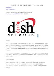 DISH Network(DISH)