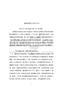 榕委校机党[2008]10号
