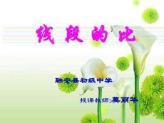 融安县初级中学