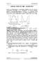 奥赛真题物理化学解析