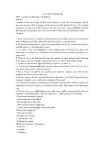 1995年专业英语四级真题及答案