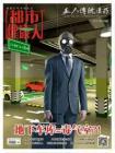 [整刊]《都市健康人》2013年第9期