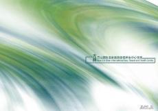 无锡灵山国际温泉养生度假中心规划及景观设计