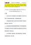 华北电力大学考研考博辅导..