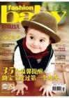[整刊]《时尚育儿》2012年11月