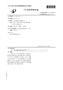 CN201310005316.5-一种含天然油脂的中性低泡洗衣液