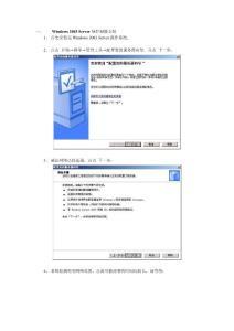 实例秒开云=认证结合域www.miaokaiyun.com挂机宝服务器、ACS服务器