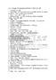 2013年度重庆市法制理论知识考试学习资料(综合类)