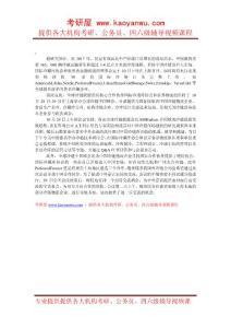 全球冷链中国峰会将于10月..