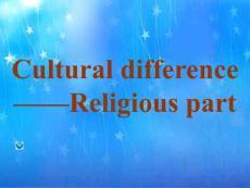 宗教差异——英文展示(口语) - 副本