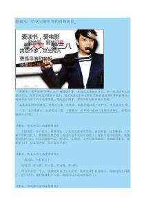 蔡康永的书,电子版全集