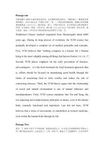 2013年12月份最新四六級翻译断落答案