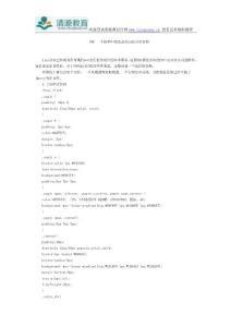 PHP 一個簡單但效果甚好AJAX分頁實例