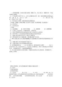 沭阳县2013-2014学年高二上..
