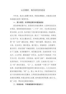 咸安区新农村建设快速推进