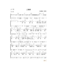 经典歌曲曲谱大全_流行歌曲简谱合集