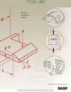 塑料件设计规范