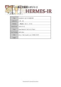 东北四県青少年保护条例