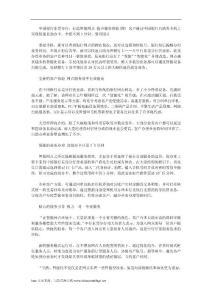 中国银行东莞分行:打造智能网点 提升服务体验(图)