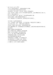 5.0剧透:抢滩登陆 联盟天..