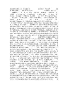 (餐饮)深圳梅州鸿都美食..