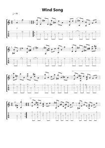 《风之诗 - Wind Song》简单版指弹吉他谱