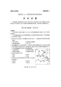 山东省泰安市二0一四年初中..