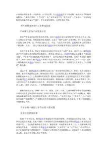 中国涂料产业增长要为产业..