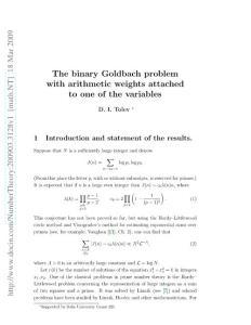 哥德巴赫猜想经典研究前沿文献集锦