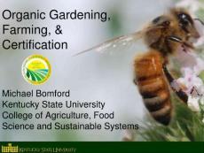 有机园艺农业认证