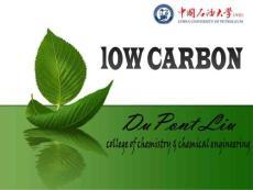 英文 PPT 报告 低碳