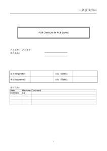 PCB checklist