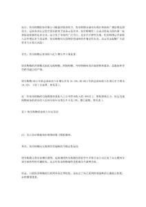 z快乐购物IPO:营业收入增..