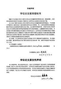 民族地区民俗文化保护问题研究--以湖北省恩施市为例