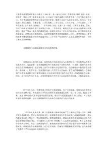 z上海二手车收购在线评估,..